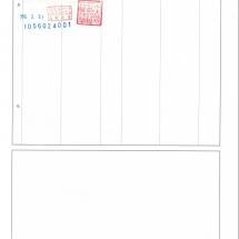 許可證pureform-1